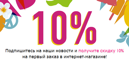 Акции THE BODY SHOP в г.Шалкар